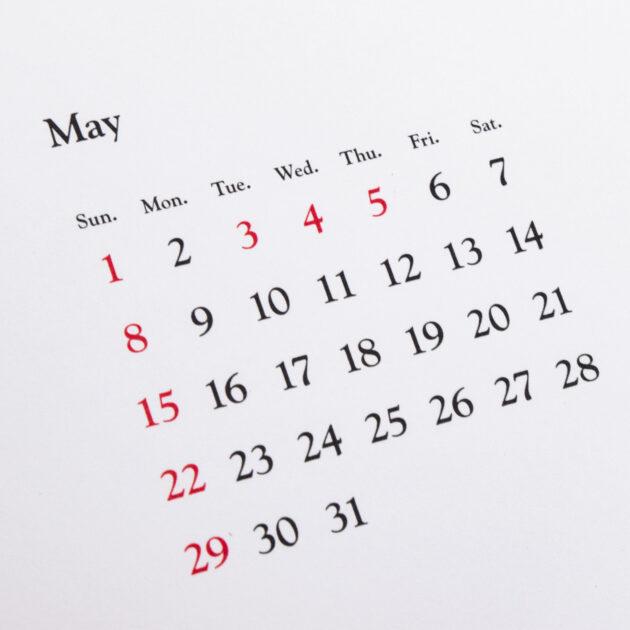 シンプルで読みやすい書体のカレンダー