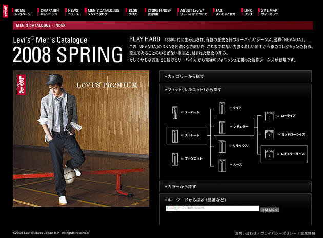 Levi.jp - Mens Catalogue