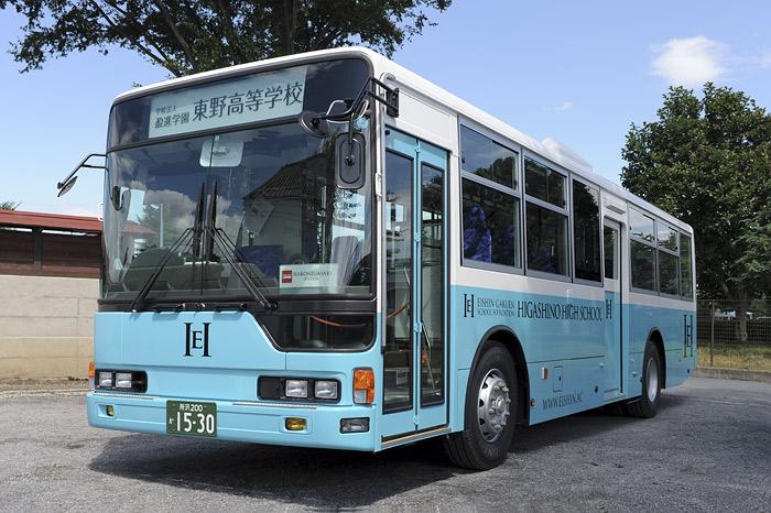 東野高等学校 スクールバス