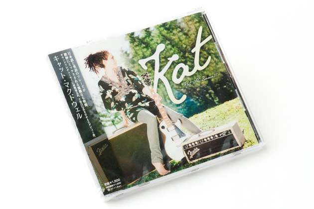 Kat(Kat McDowell) CD Jacket Design