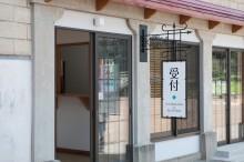 東野高校 受付看板