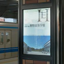 eishinTokorozawa_i