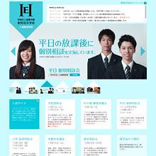 eishin_sign_i2
